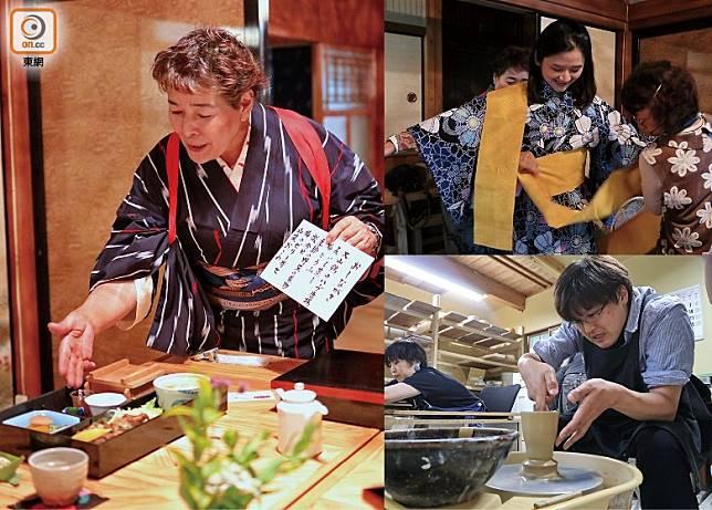 大家也可選擇一泊一食或二食,享用當地種植兼巧手製作的時令農家菜式。(李家俊攝)