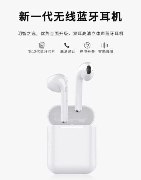 藍牙耳機 真無線藍牙耳機雙耳一對運動隱形單耳入耳耳塞掛耳式蘋果安卓通用可接聽電話{免運}