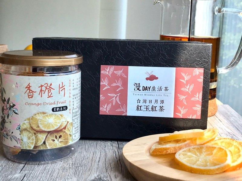 紅玉紅茶袋茶包2.5g*20入+(香蒜/香橙/芭樂乾)選1