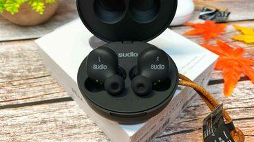 『藍牙耳機推薦』Sudio Fem 真無線藍牙耳機 – 典雅精緻