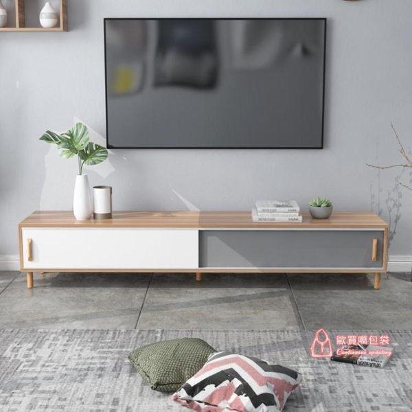 北歐實木電視櫃ins茶幾組合現代機櫃小戶型客廳套裝日式簡約地櫃