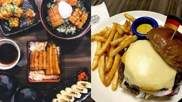 小資上班族是你?!來看百元商業午餐 TOP 10,燒肉、漢堡、義大利麵全包!