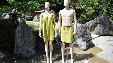 浸溫泉要著特製服裝