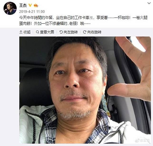 雖然唔係最新圖片,但可見王傑滄桑不少。