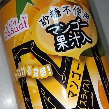 オギノ 伊勢店のundefinedに実際訪問訪問したユーザーunknownさんが新しく投稿した新着口コミの写真