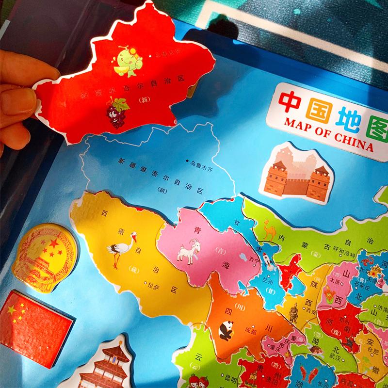 磁力拼圖 拼圖兒童益智2歲3磁力中國世界地圖磁性初中小學生女孩幼兒園玩具