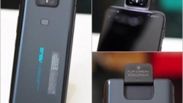 Zenfone 6翻轉鏡頭搭配 5000mAh高容量電 使用14天心得