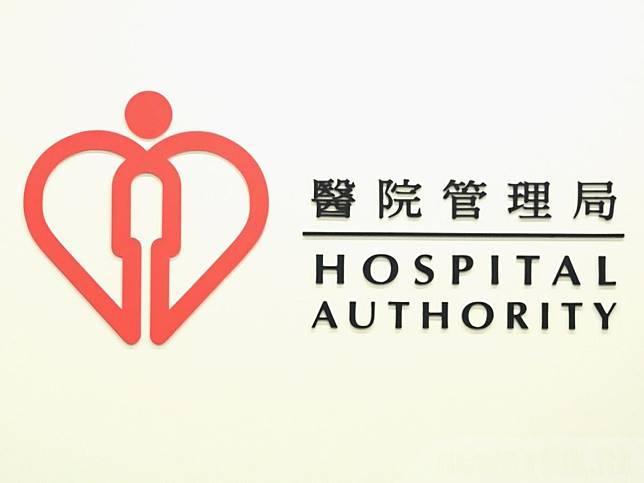 醫管局表示,截至中午12時,共接收70宗有關需要呈報個案。(港台圖片)