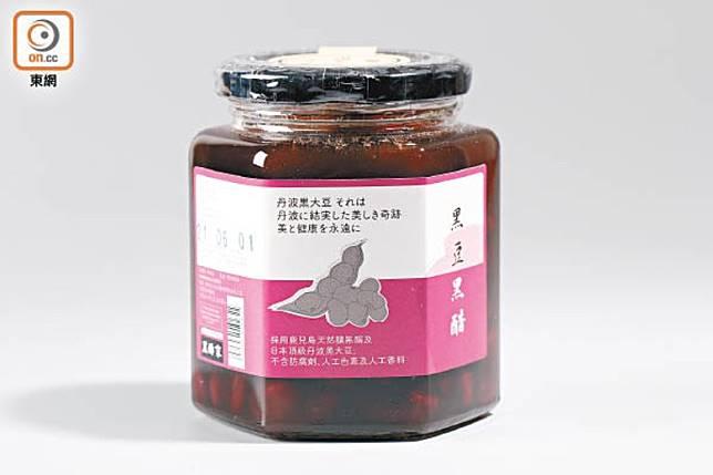 黑豆黑醋(資料圖片)