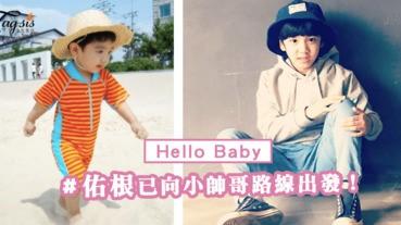 SHINee《Hello Baby》中的Baby佑根已經向小帥哥路線出發!發光發熱ING~