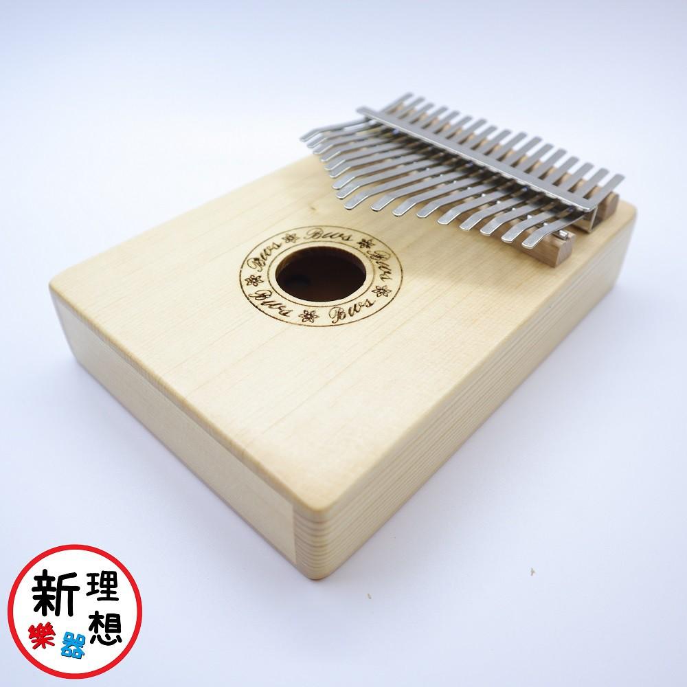 【新理想樂器】雲杉木 17音 拇指琴 Kalimba 卡林巴琴