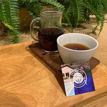 ヴァーヴ コーヒー ロースターズ 六本木のundefinedに実際訪問訪問したユーザーunknownさんが新しく投稿した新着口コミの写真