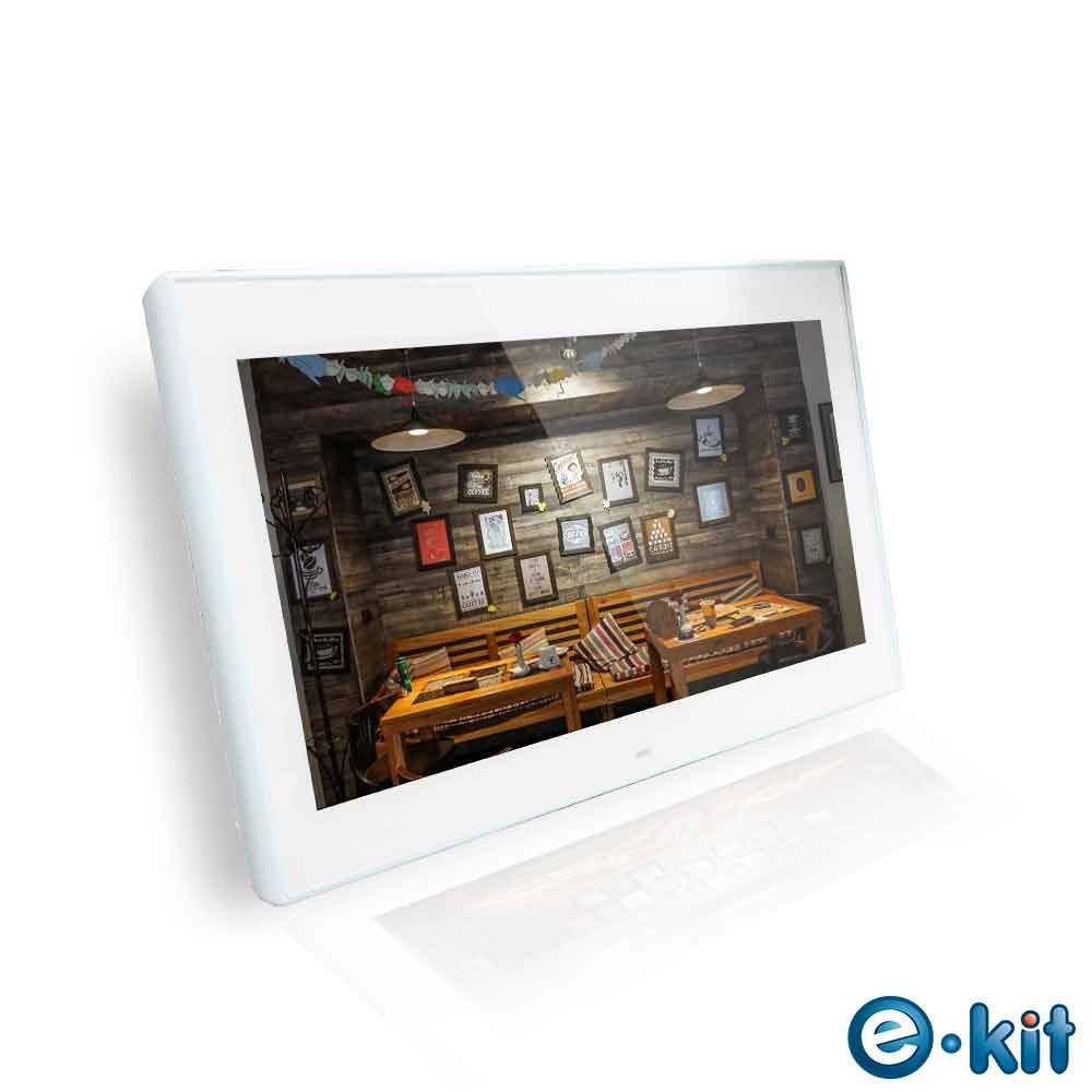 逸奇e-Kit 10吋防刮鏡面數位相框(共兩款)-白色款 DF-G20_W