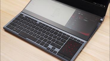 華碩首款雙螢幕電競筆電 ROG Zephyrus Duo 15 等 ROG 筆電新品搶先動眼看