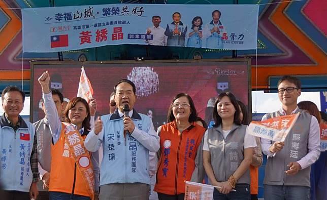 宋楚瑜:已看見未來總統最重要三個任務