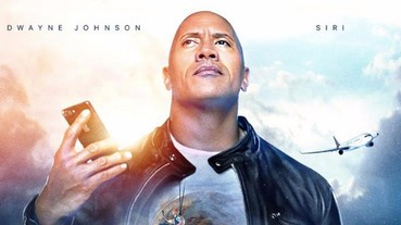 意想不到-iOS 人工智能 Siri 將與「The Rock」Dwayne Johnson 共同出演新電影!