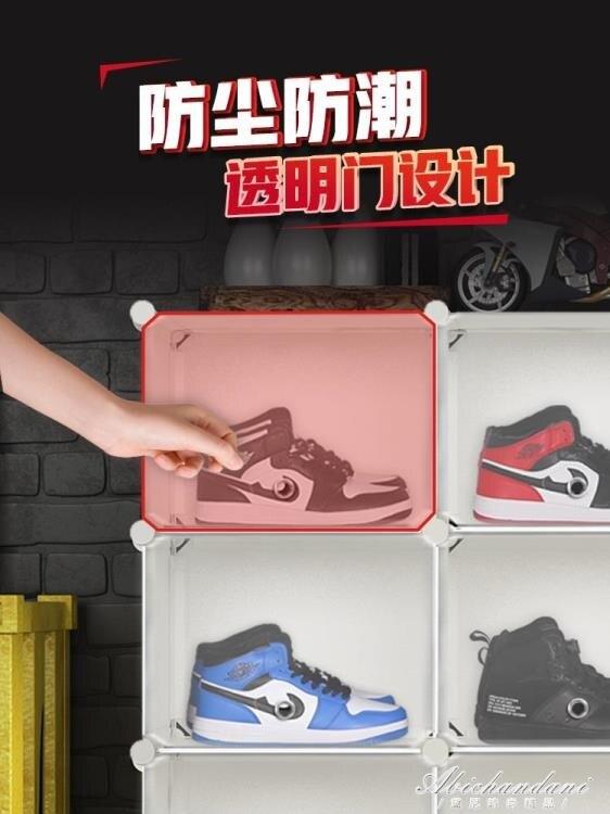 aj鞋盒透明球鞋收納盒子收藏展示鞋櫃籃球鞋子收納神器鞋架抽屜式 黛尼時尚精品