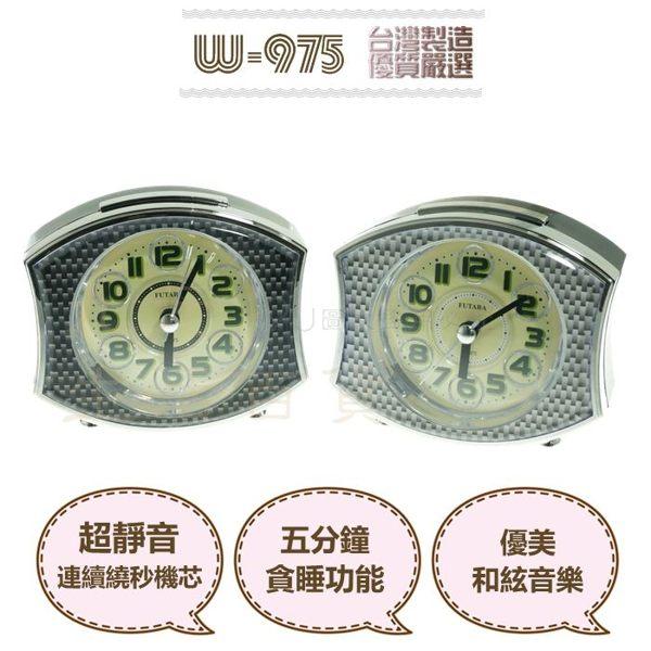 【九元生活百貨】W-975 和絃音樂鬧鐘 靜音繞秒機芯 貪睡功能 夜間燈光 鬧鈴 時鐘