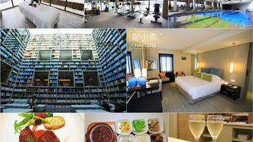 【台北北投】大地酒店The Gaia Hotel‧Taipei-光陰部落藏書閣|大眾風呂|健身房|水療池|游泳池|The Gaia spa香氛精油養生護理身體按摩|泡湯放鬆慢活渡假趣(合作)
