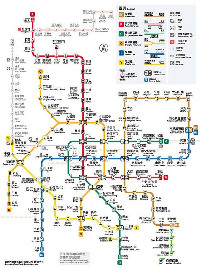 ▲最新2020版本捷運路線圖出爐。點圖可看放大版。(圖/翻攝自Facebook/台北捷運)