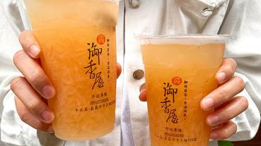 天氣好熱!動不動就想喝飲料,快把這10家飲料店排入清單中!