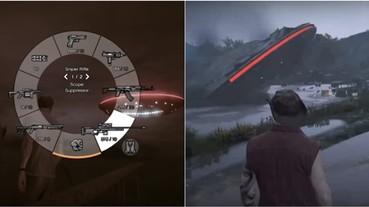 《GTA V》終極彩蛋-搶先破解試玩《GTA Online》後續「UFO」任務更新