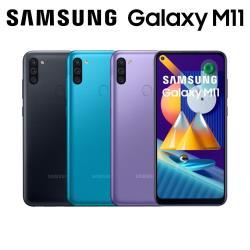 ◎搭載3+1鏡頭|◎6.4吋螢幕|◎5,000mAh大電量品牌:Samsung三星型號:GalaxyM11種類:智慧手機ROM/內建儲存空間:32GBRAM記憶體:3GB螢幕尺寸:6.4吋螢幕解析度:
