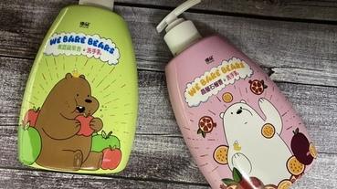 洗手乳推薦《優品X熊熊遇見你洗手乳系列》添加維他命C,洗後肌膚保濕不乾澀