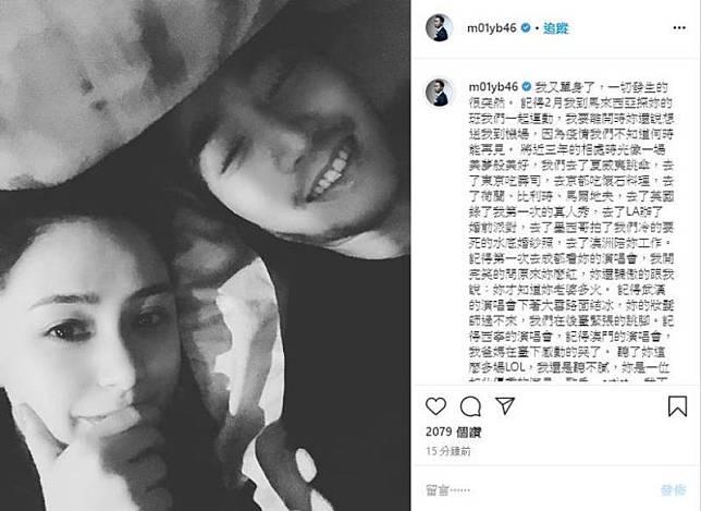 阿嬌經紀人曝「還沒離婚」 賴弘國說太多遭禁聲