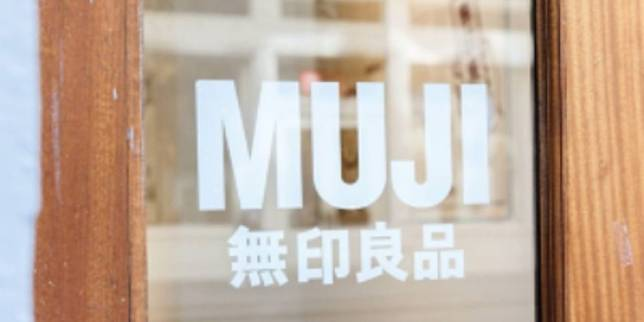 Muji (instagram @mujias)