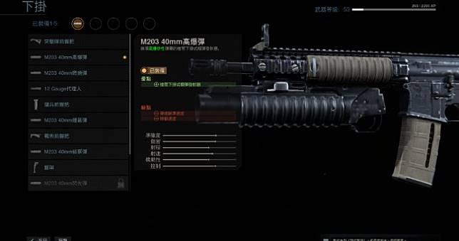 傑出的一射《CoD:現代戰爭》Tuber一砲3秒結束一回合,小李飛刀反彈也能殺人