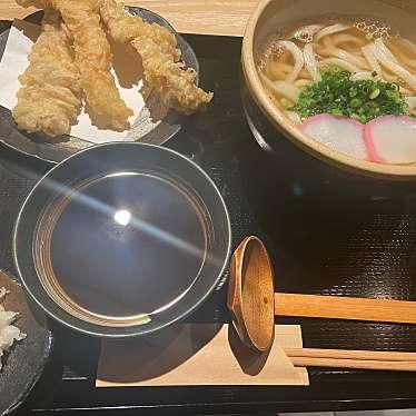讃岐饂飩 元喜のundefinedに実際訪問訪問したユーザーunknownさんが新しく投稿した新着口コミの写真