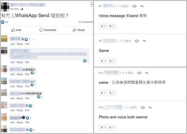 網民紛紛在社交網絡平台留言熱議。