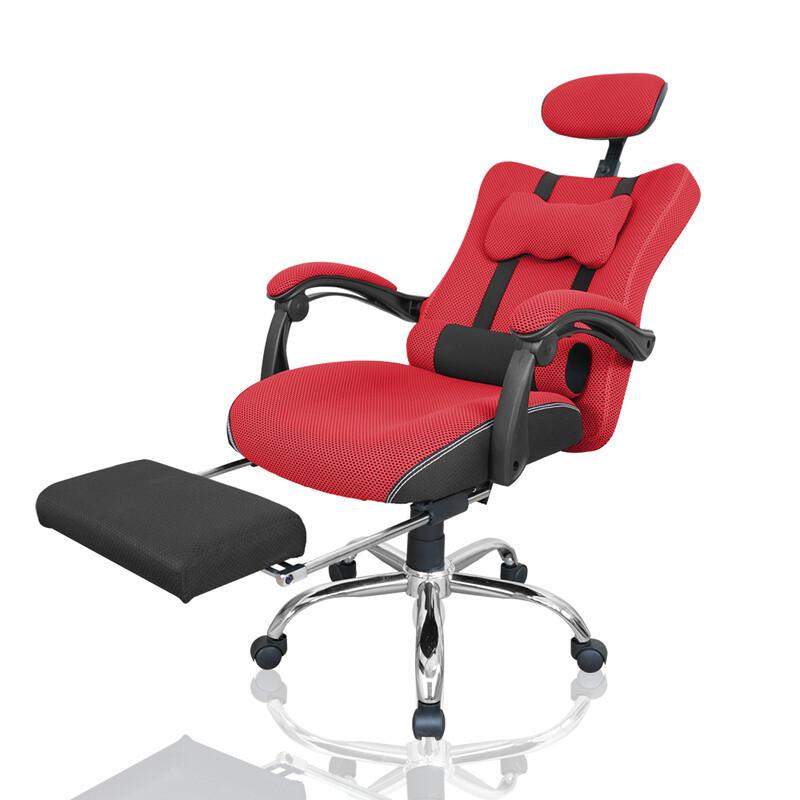 好室家居 娜塔一體舒適可躺電腦椅辦公椅