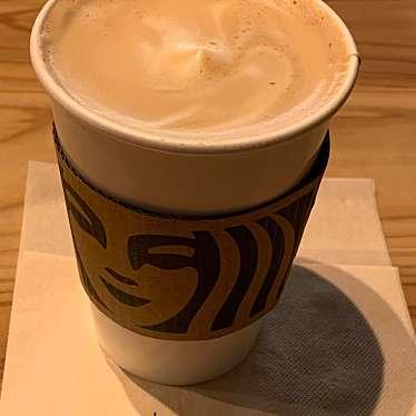 スターバックスコーヒー 防衛省店のundefinedに実際訪問訪問したユーザーunknownさんが新しく投稿した新着口コミの写真