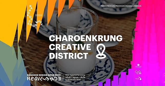 Charoenkrung Creative District | Bangkok Design Week 2020