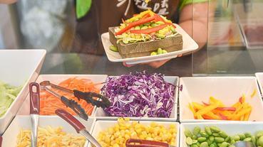 【台中輕食沙拉推薦-沙拉嗑】任選新鮮優質蔬果鮮肉,沙拉熱壓吐司超有飽足感~