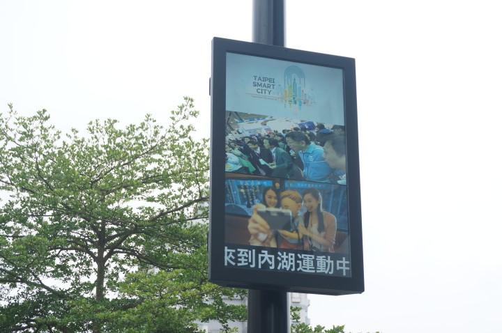 北市府推廣智慧路燈,還能作為5G行動上網基地台