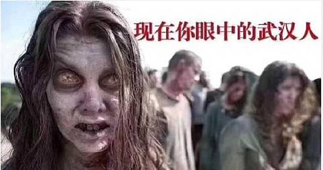 武漢肺炎/武漢成「喪屍之城」 當地居民嘆:沒病死也被罵死了