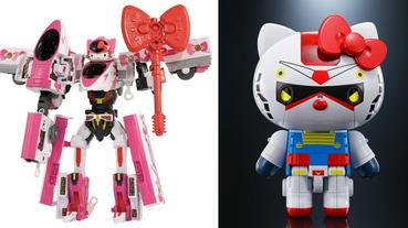 史上最煞氣 a 無嘴貓!Hello Kitty 鋼彈 PK 新幹線變形機器人,你選哪一隻?