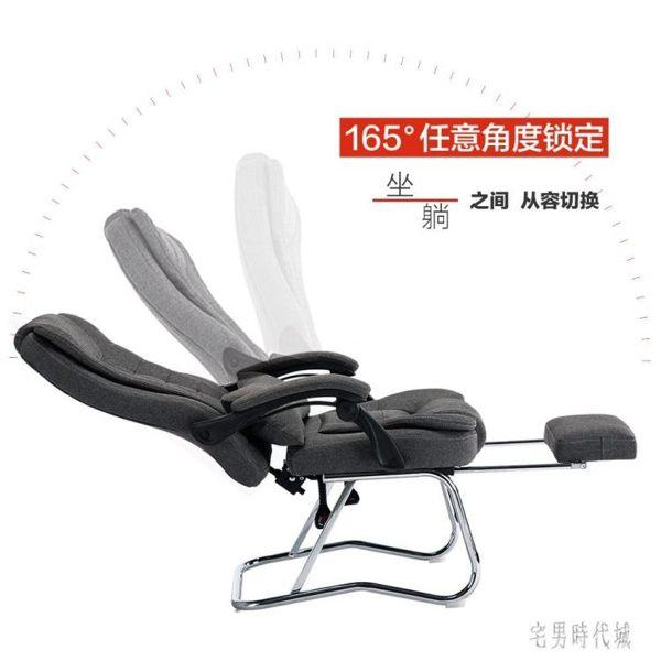 美容椅 可躺電腦椅 結實 加撐 四腳 弓形椅 體驗椅 布藝透氣 椅子
