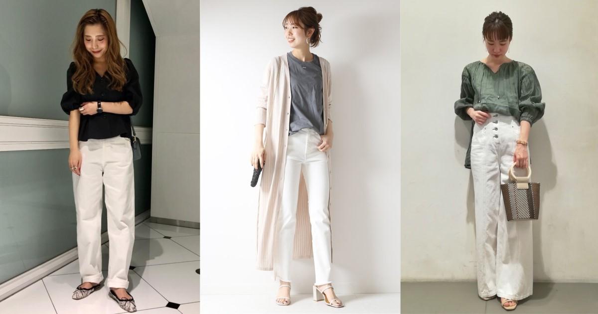 自然系女生必備不顯胖單品!筆記「白色牛仔褲」穿搭技巧打造春清新好感