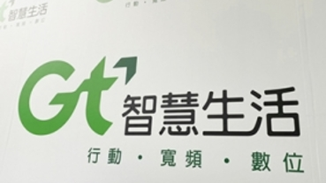 亞太電信 5G 今開台 首波提供毫米波應用