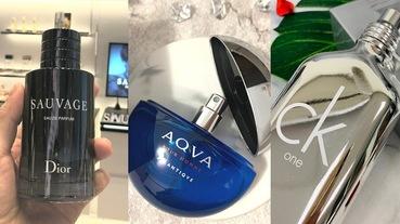 男性淡香水 7 款推薦!男生香水這樣噴,聞起來香香的超加分