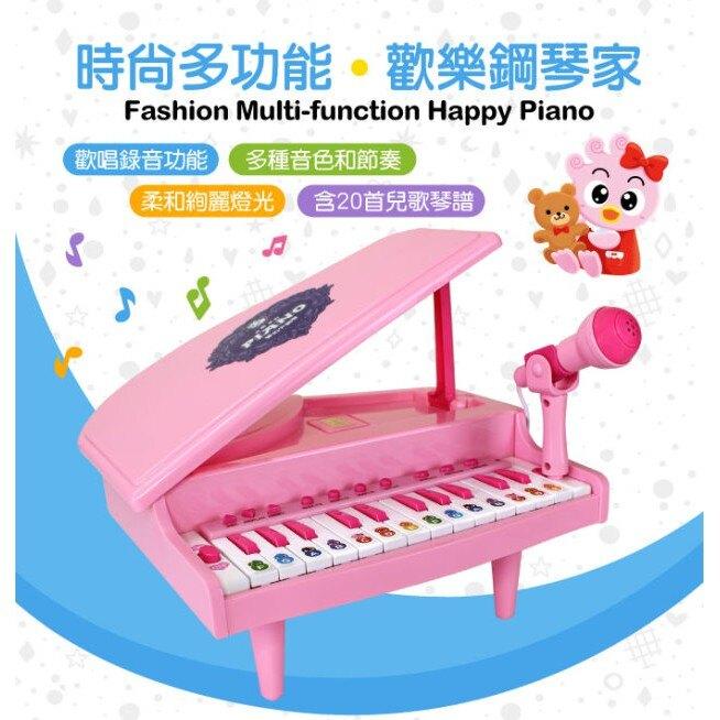 風車圖書-夢幻小鋼琴-企鵝派對.快樂彈彈唱唱,激發音樂潛能,陶冶身心靈!(麗嬰兒童玩具館)