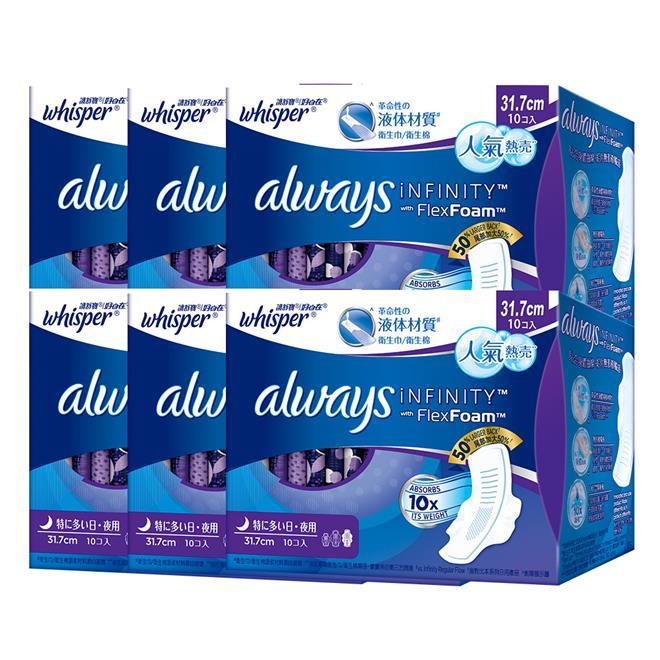 【好自在Whisper】INFINITY液體衛生棉 量多日用27cm(10片x7包)/組