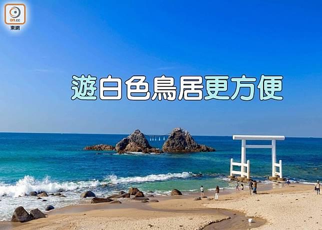 糸島市一直有福岡度假天堂的美譽,當中海邊的白色鳥居是打卡的好地方。(互聯網)