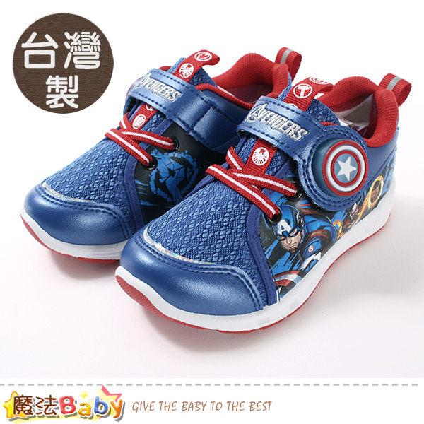 男童鞋 台灣製復仇者聯盟授權正版閃燈慢跑運動鞋 魔法Baby