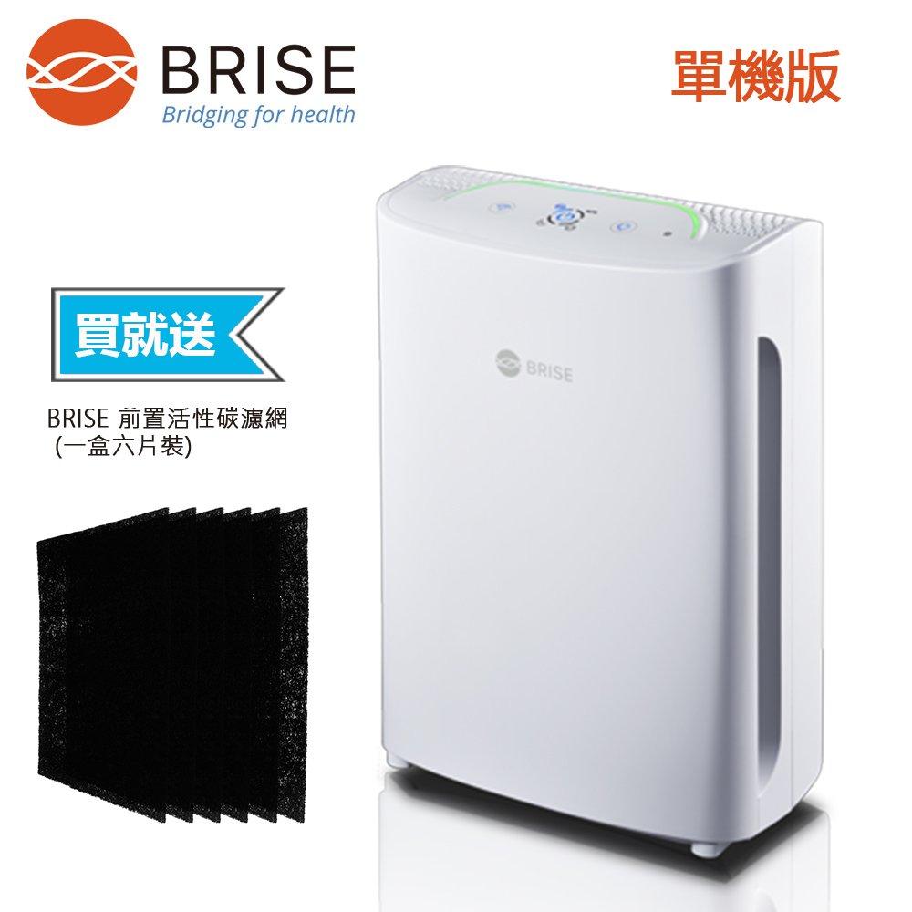 濾網組合 BRISE C200 全球第一台人工智慧醫療級空氣清淨機 (名醫推薦) 單機版