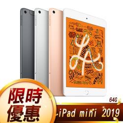 ◎7.9 吋 Retina 顯示器|◎A12 仿生晶片|◎M12 協同處理器品牌:Apple蘋果系列:iPadmini型號:MUQW2TA/AMUQX2TA/AMUQY2TA/A中央處理器品牌:App